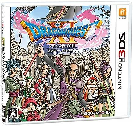 【3DS】ドラゴンクエストXI 過ぎ去りし時を求めて