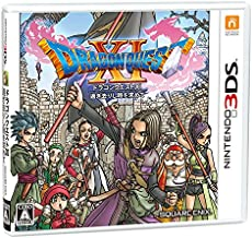 Dragon Quest XI: Echoes of an Elusive Age (Early Purchase Bonus: Item code for early acquisition of the