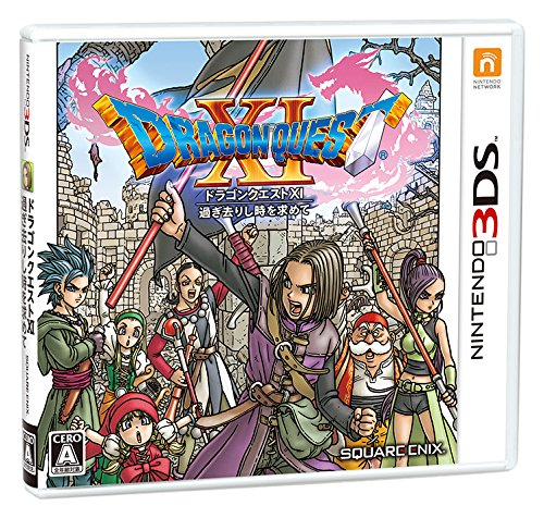 Dragon Quest XI Sugisarishi Toki o Motomete / In Search of Departed Time (Import Japonais) [3DS]