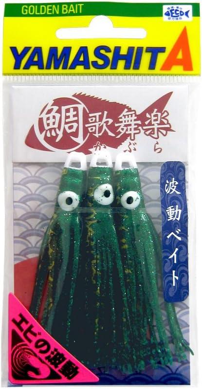 ヤマシタ 鯛歌舞楽(たいかぶら) 波動ベイト 約68mm 濃ラメグリーンの画像