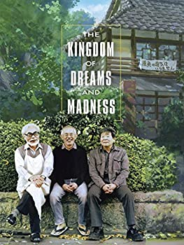 The Kingdom of Dreams and Madness  English Subtitled