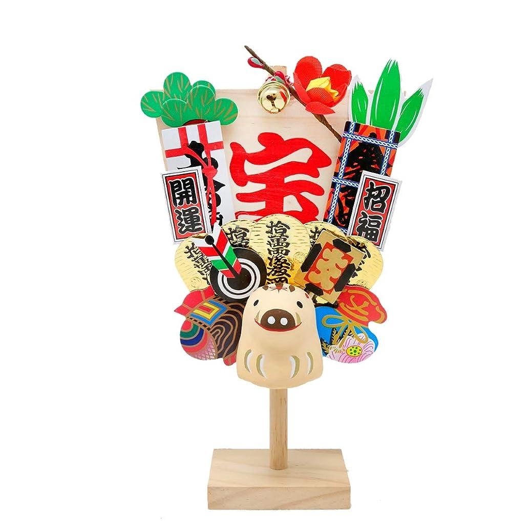 雄弁な限定クレタ【2019年干支(亥?猪?いのしし)張り子置物】 帆宝亥