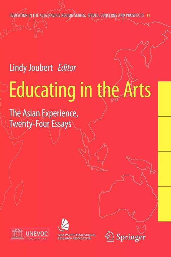 アンドリューハリディいらいらさせる溶けるEducating in the Arts: The Asian Experience: Twenty-Four Essays (Education in the Asia-Pacific Region: Issues, Concerns and Prospects)