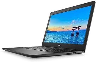 Dell Inspiron 15 3000 15.6 Intel Core i7-1065G7 32GB RAM 1TB SSD