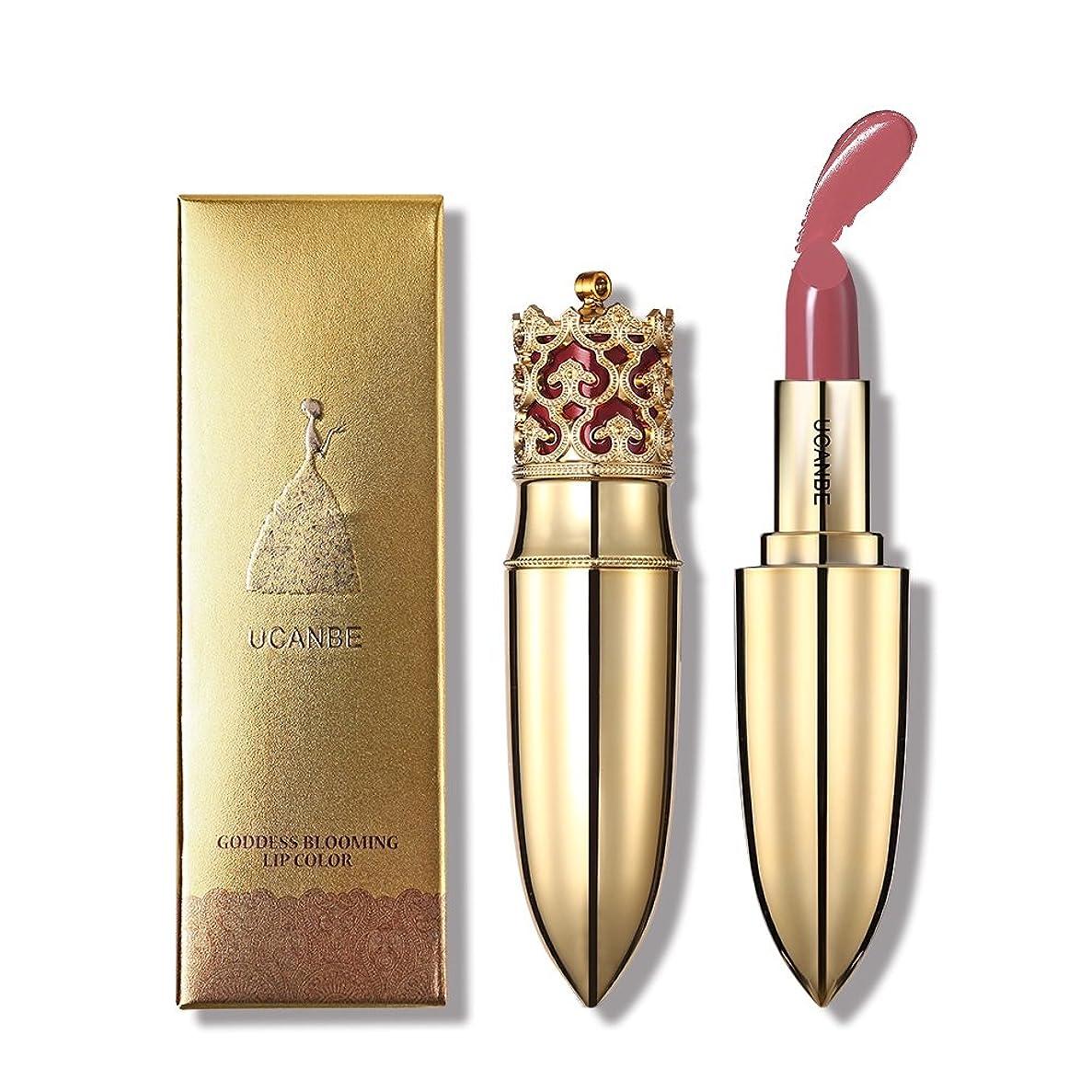 宿命宿題肯定的Crown Velvet Matte Lipstick Makeup Golden Nude Long Lasting Pigment Lips Stick Natural Cosmetic Lip Rouge (#03 Girl Crush)