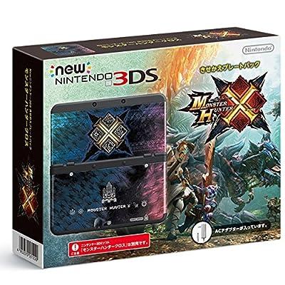 New Nintendo 3ds Kisekae Plate Pack Monster Hunter X Cross from Japan