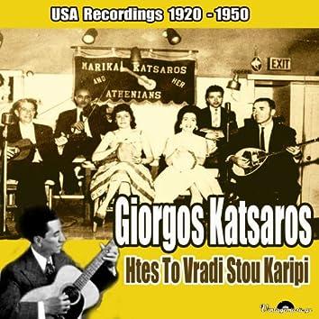 Htes To Vradi Stou Karipi (USA Recordings 1920 - 1950)
