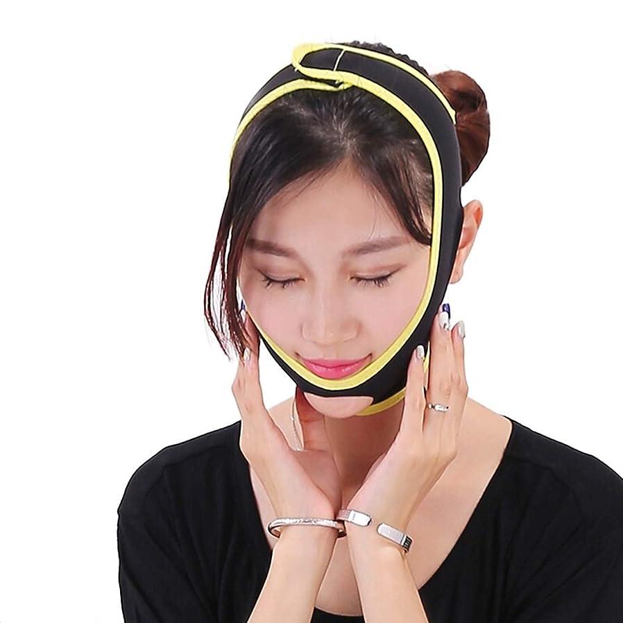 安定しましたエントリ悔い改めZWBD フェイスマスク, フェイスリフティング包帯パワフルフェイスマスクフェイスリフティング包帯引き締めシワ顔楽器vフェイスダークブラック
