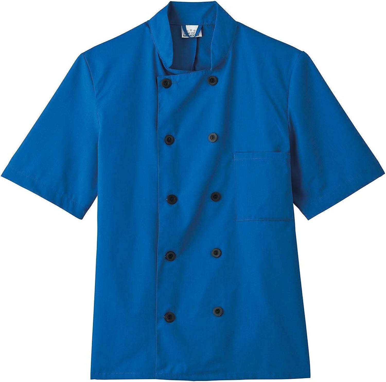 Five Star 18001 18025 Unisex Short Coat Chef Royal Long-awaited unisex 3XL Sleeve