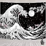 Arazzo Giapponese da Appendere a Parete Arazzo da Parete Onde Decorazione da Parete Kanagawa Onde con Tramonto Fiore di Ciliegio Bianco e Nero per Camera (59,1 x 51,2 Pollici (W x L))
