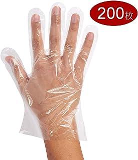 Chunyu使い捨て手袋 200枚 使いきり手袋 ポリエチレン 透明 実用 衛生 極薄手袋 プラスチック手袋 調理、清掃、安全な食品の取り扱い、染髪に使われています