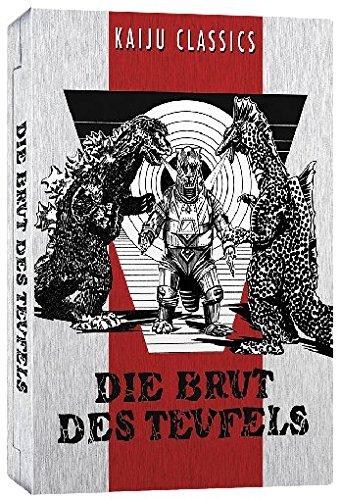 Die Brut des Teufels - Star Metalpak [Limited Edition] [2 DVDs]