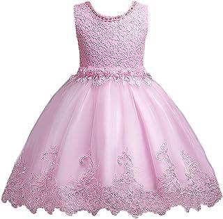 BODYA 子供ドレス 女の子 レースフラワー 花嫁介添人 パーティー 誕生日ドレス