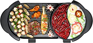 2 in 1 Electric Non-Stick Teppanyaki Grill Plate Asian Steamboat Hot Pot 2-8 per