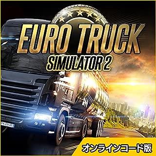 ユーロ トラック シミュレーター 2 日本語版 |オンラインコード版