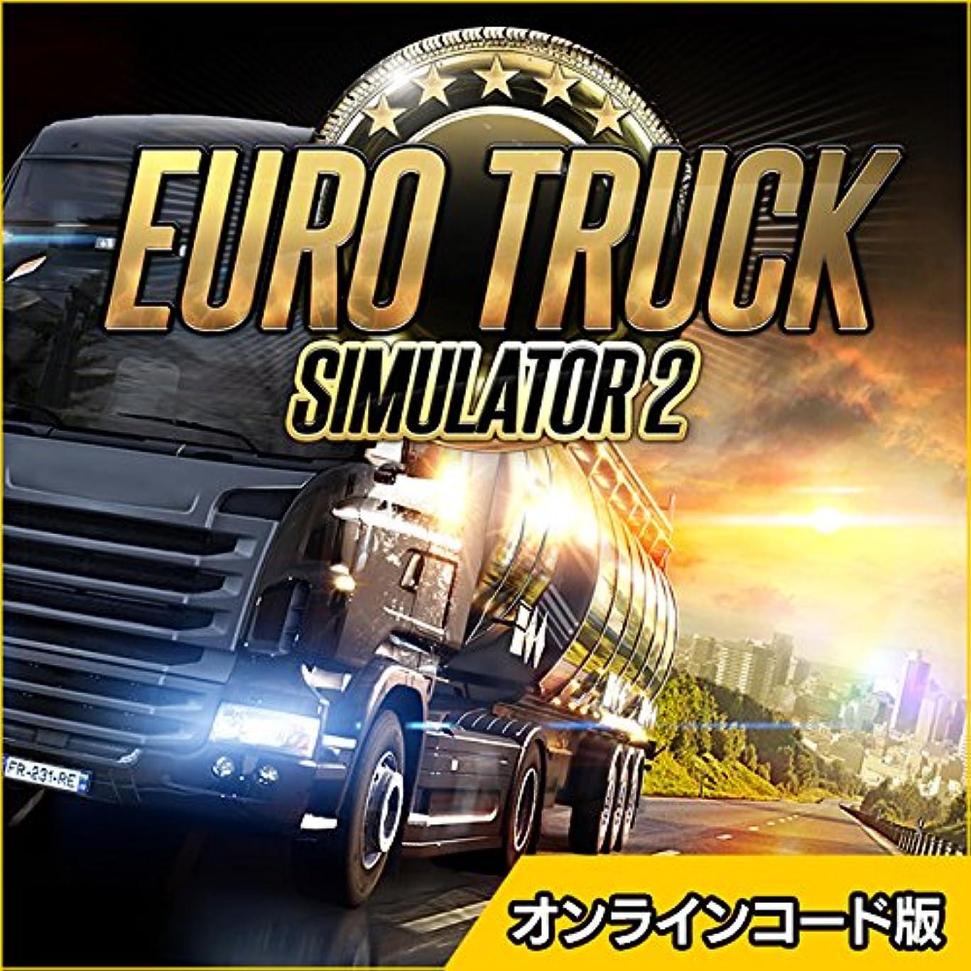 吹雪深さスラムユーロ トラック シミュレーター 2 日本語版 |オンラインコード版