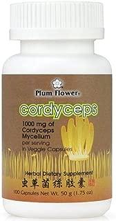 Cordyceps Mushroom Mycelium Capsules, Dong Chong Xia Cao, 100 Veggie Caps