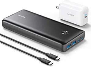 Anker PowerCore III Elite 25600 87W Portable Charger with 65W USB C Charger, Power Delivery Power Bank Bundle for USB C MacBook Air/Pro/Dell XPS, iPad Pro, iPhone 12/11/Mini/Pro and More, Black