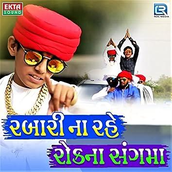 Rabari Na Rahe Rokna Sangma