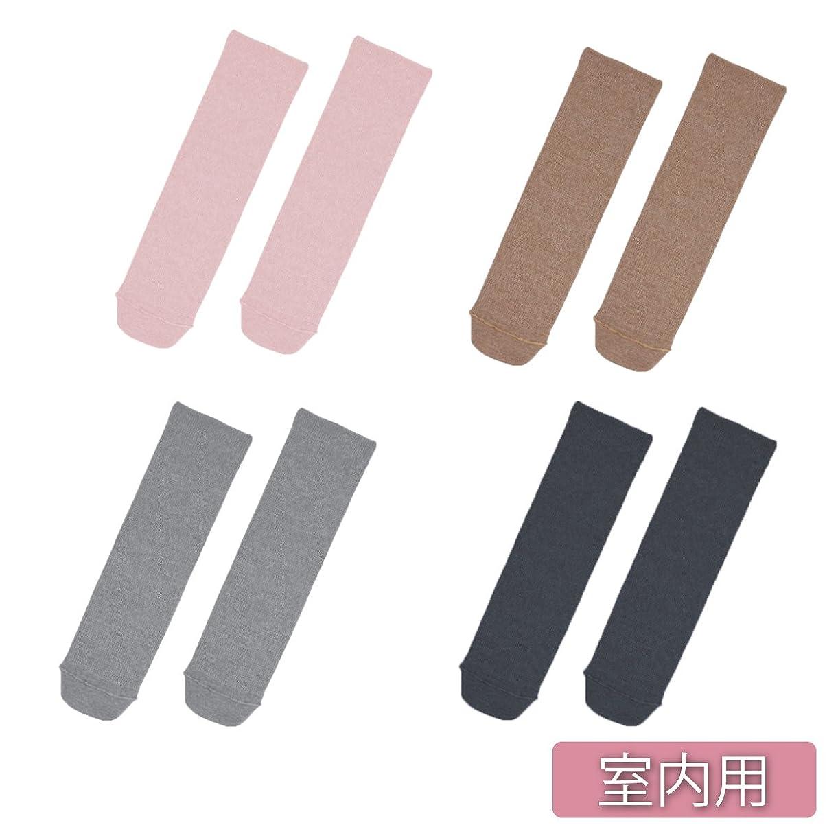 整理する挑発する続編あゆみ靴下 のびのび 4302(黒)