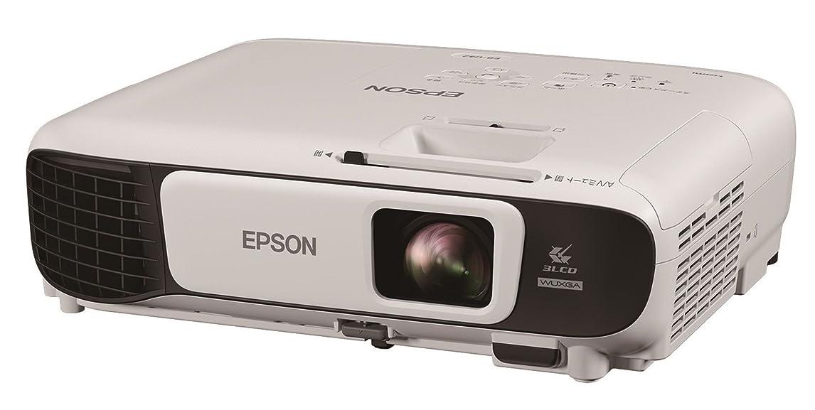 ワイプ大いに歯痛エプソン プロジェクター EB-U42 (3600lm/WUXGA/2.8kg/無線LAN内蔵)