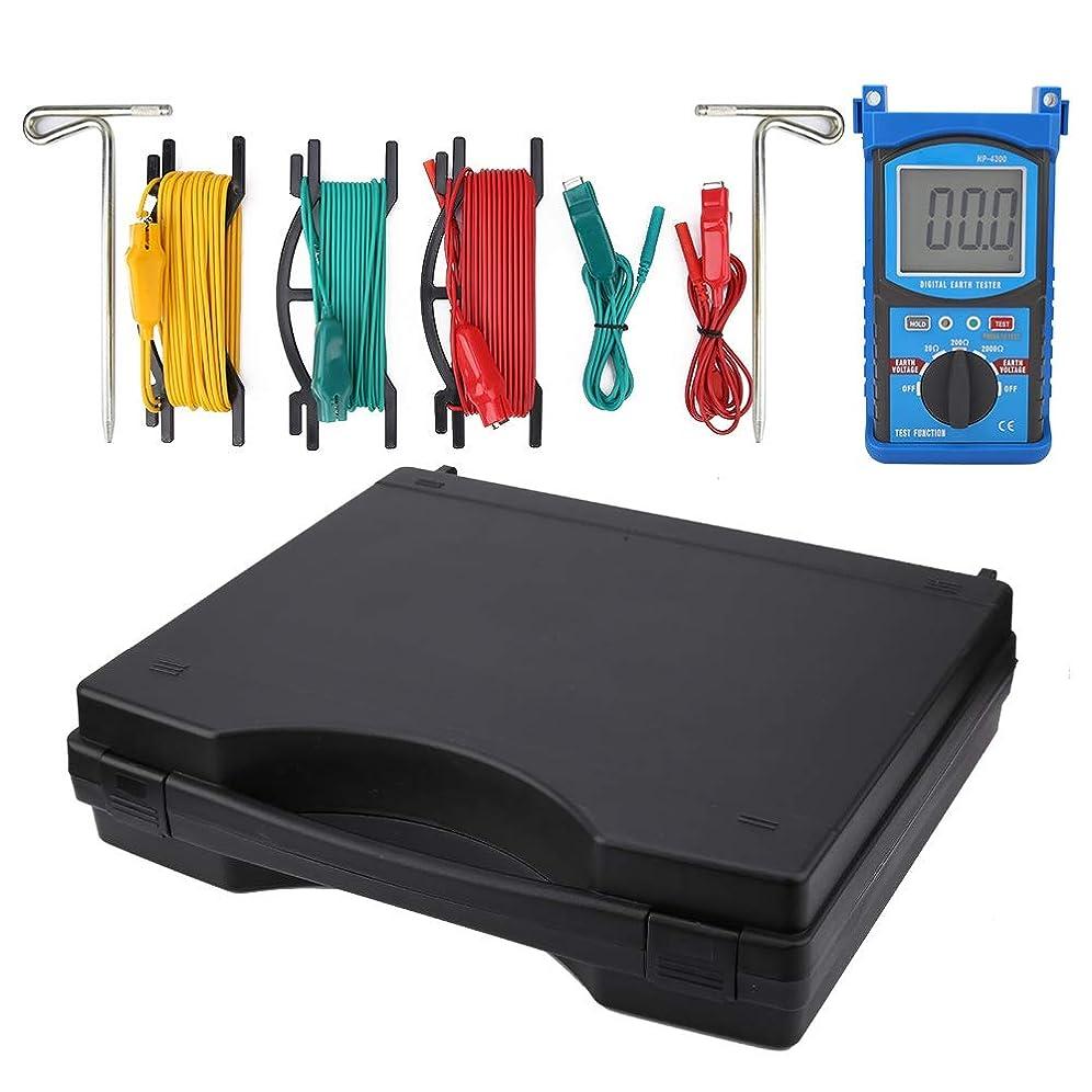 それに応じて剥ぎ取る推定する接地抵抗テスター、HP-4300デジタル抵抗テスターLCD接地抵抗電圧計