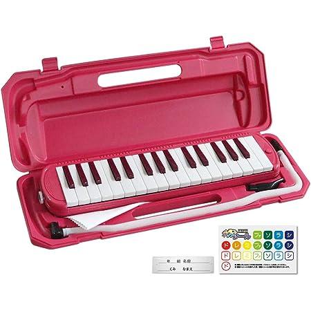 KC キョーリツ 鍵盤ハーモニカ メロディピアノ 32鍵 ビビッドピンク P3001-32K/VPK (ドレミ表記シール・クロス・お名前シール付き)