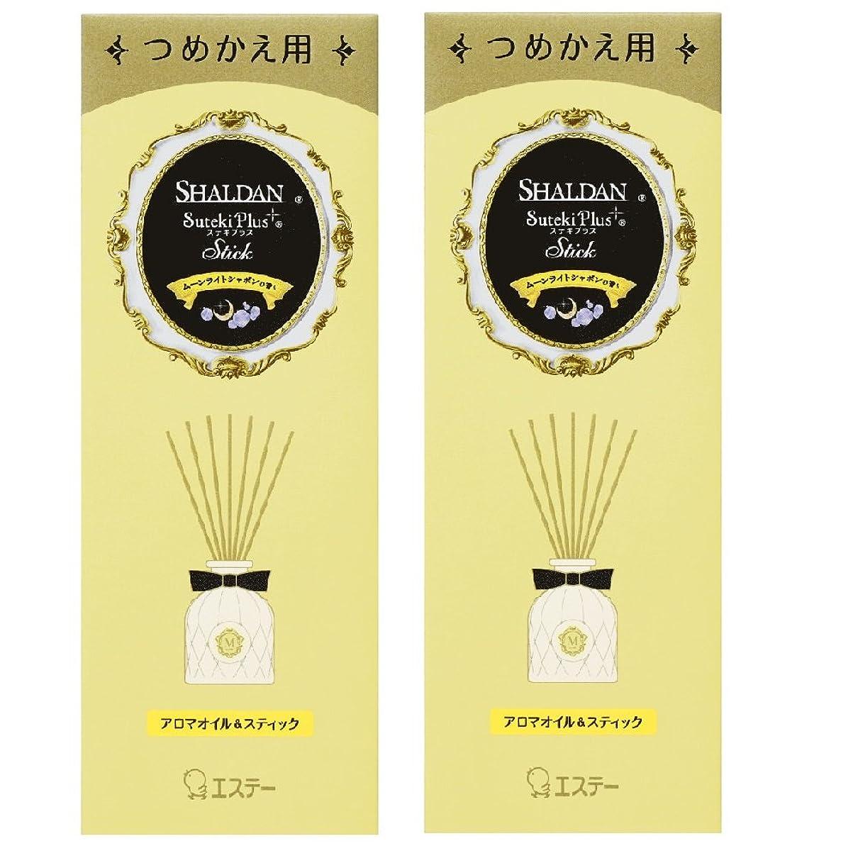 【まとめ買い】 シャルダン SHALDAN ステキプラス スティック 消臭芳香剤 部屋用 部屋 つめかえ ムーンライトシャボンの香り 45ml×2個