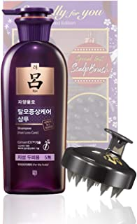 RYO Hair Loss Care Shampoo Gift Set, 400 milliliters