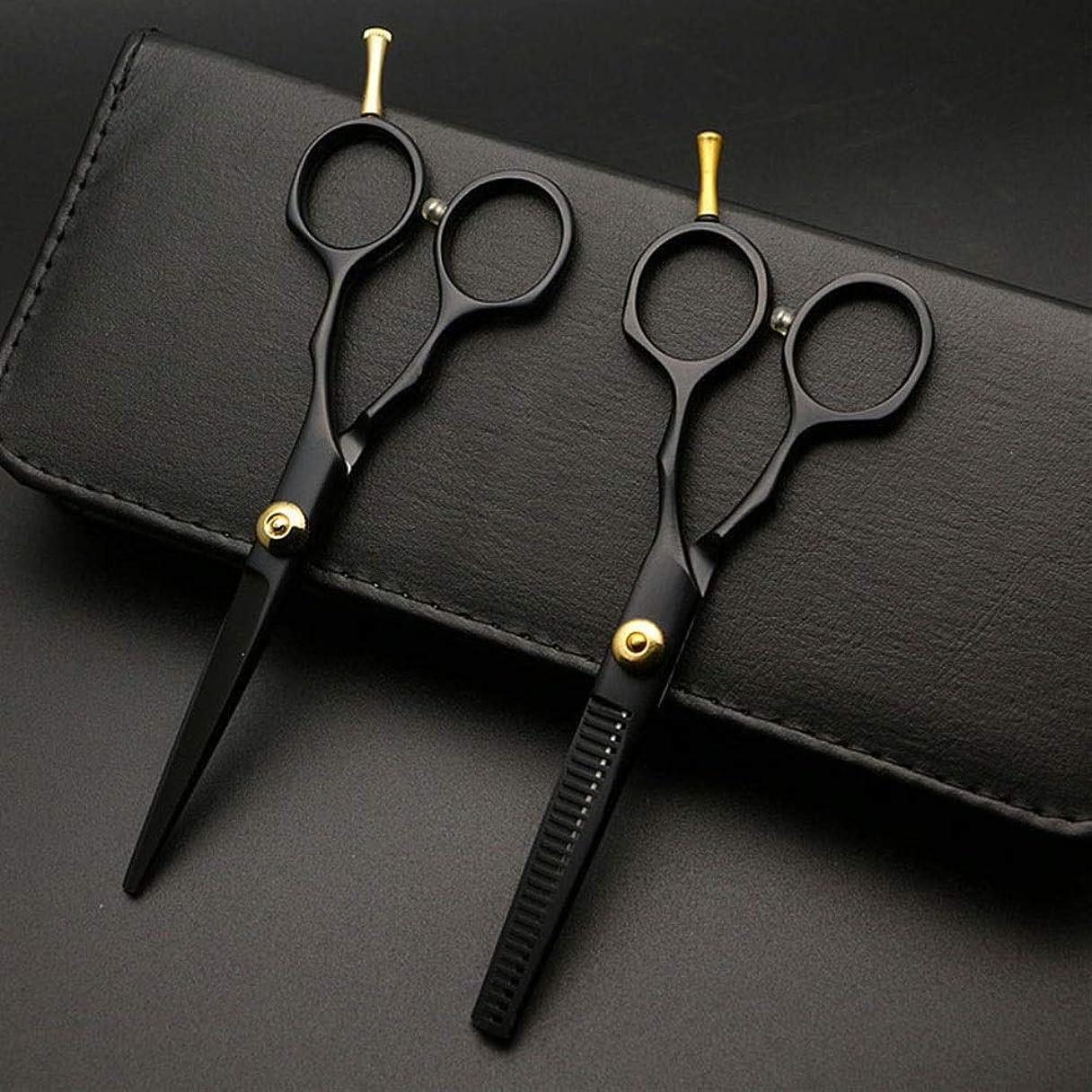 調整可能ウェイターテレビHairdressing 5.5インチ美容院プロのヘアカットフラット+歯はさみセット黒理髪はさみヘアカット鋏ステンレス理髪はさみ (色 : 黒)