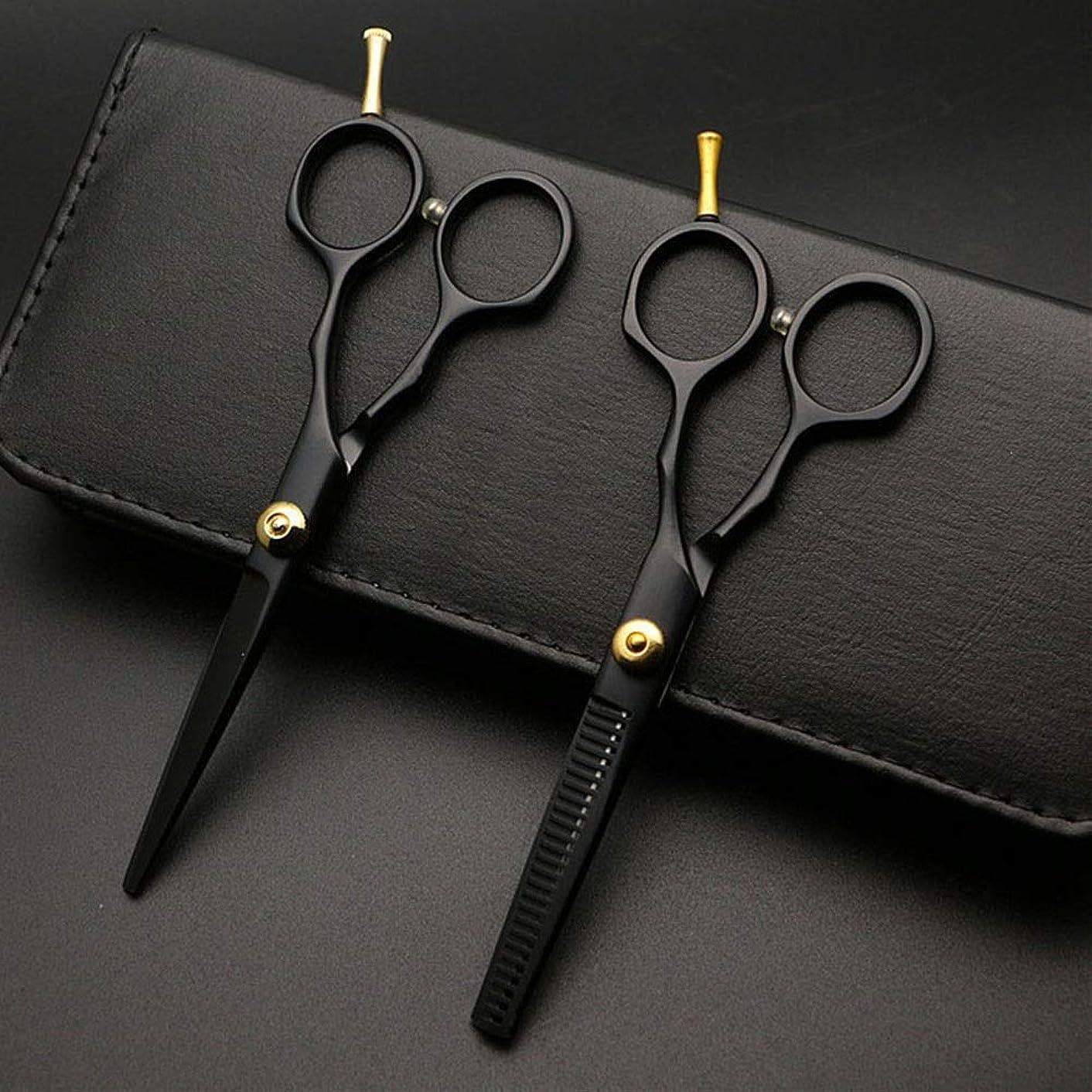 錫リア王消費5.5インチ美容院プロのヘアカットフラット+歯はさみセット黒理髪はさみセット モデリングツール (色 : 黒)