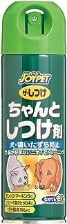 JOYPET(ジョイペット) ザ・しつけ ちゃんとしつけ剤 200ml