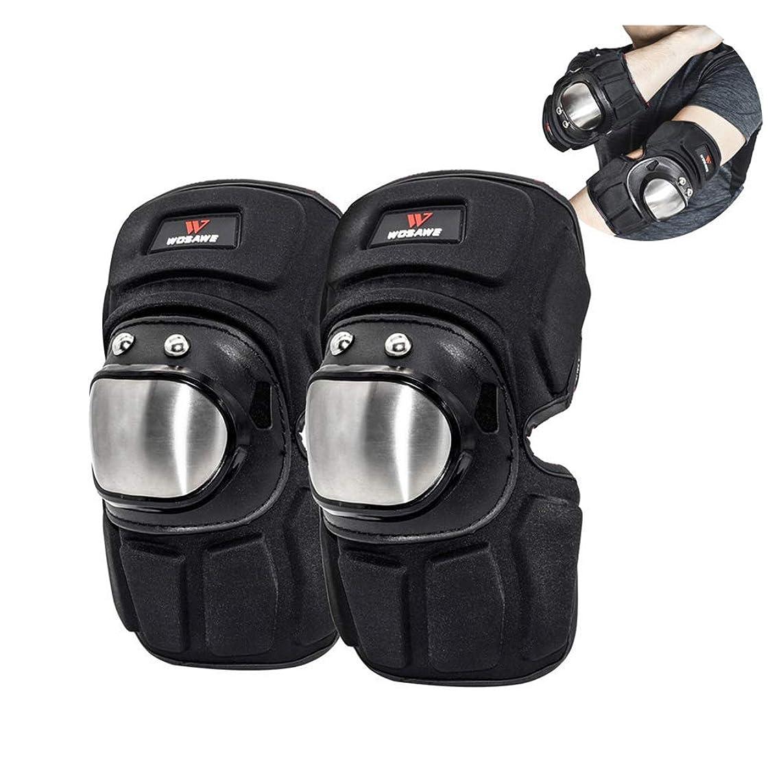 生命体しつけ解放するMLSice 保護 ギア エルボー パッドサポート ガード スポーツ 保護 安全 装備 用 - 肘 保護 パッド スケート と スケートボード、BMX バイキング、インライン スケート、スクーター、サイクリング 用