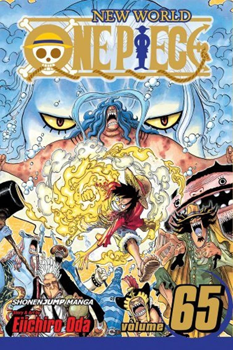 パンフレット味方遅れOne Piece, Vol. 65: To Nothing (One Piece Graphic Novel) (English Edition)