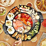 SEAAN Electric Hot Pot Grill Indoor Korean BBQ Grill Shabu Shabu Pot with Divider, Separate Dual Temperature Control, Separate cleaning, Capacity for 6 People, 110V, Black