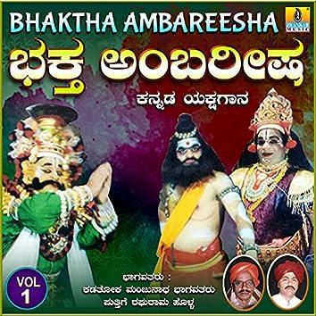 Bhaktha Ambareesha, Vol. 1
