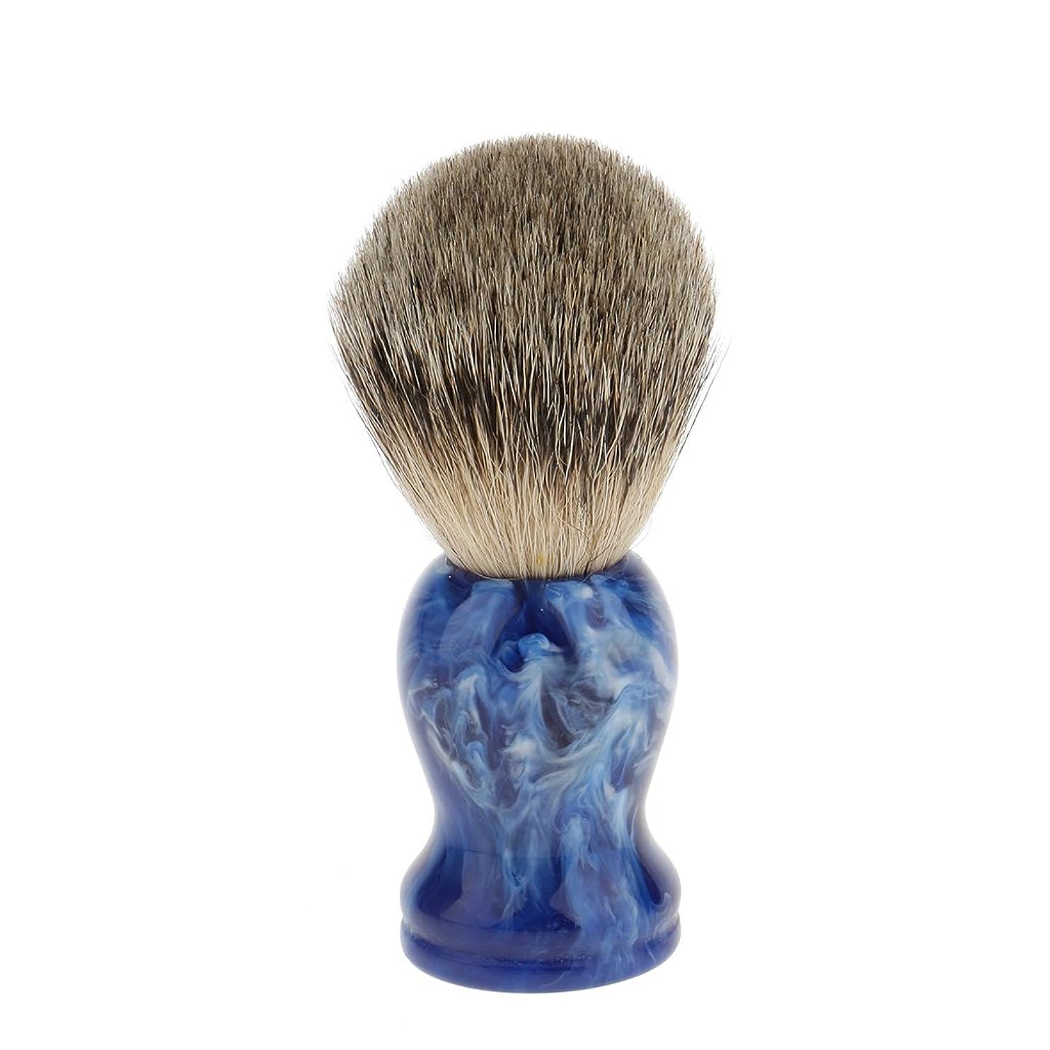 なんとなく提案する扇動するメンズ シェービング ブラシ ソフト シェービングブラシ サロン ひげ 口髭