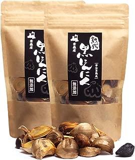 日本一と名高い ホワイト六片の熟成黒にんにく 青森県産 宇治茶発酵 無添加 バラタイプ 2パック(約2カ月分)