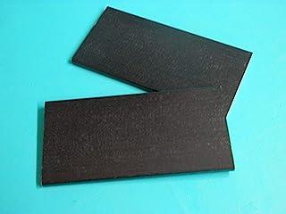 "NickHouse 2 Swivel Rocker Spring Plates 3"" x 5"" x 1/4 Patio Lawn Yard Furniture Chair Part Repair - 2 pcs Pack"