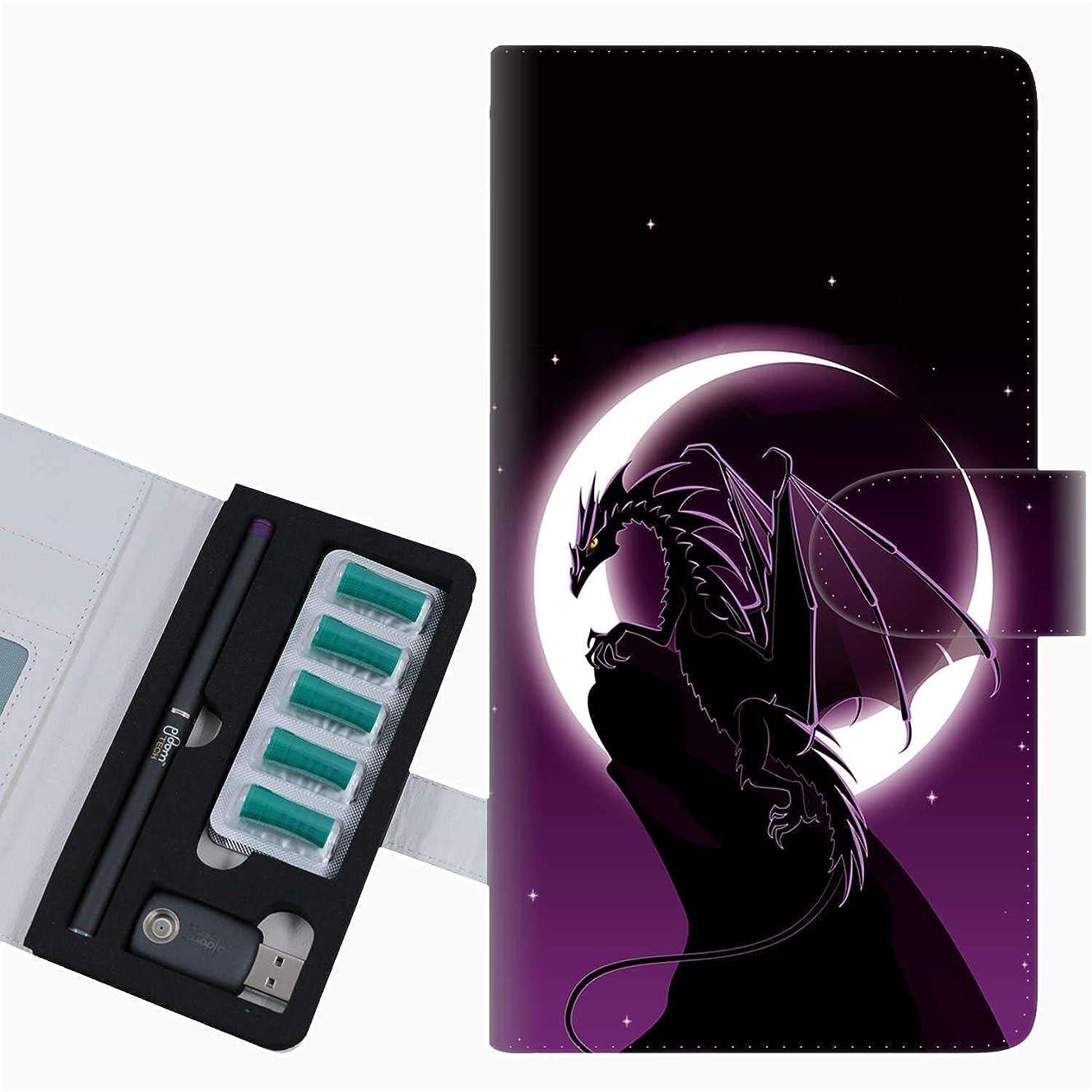 混乱させる時代遅れハーフプルーム テック 専用 ケース 手帳型 ploom tech ケース 【037 三日月とドラゴン】
