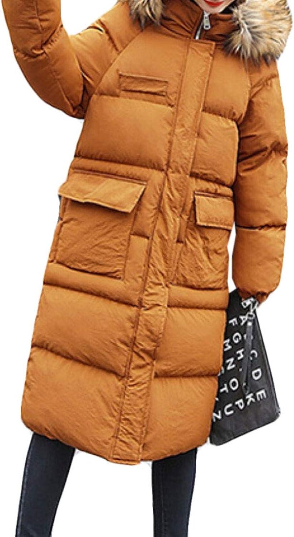 Qiangjinjiu Women's Hood Thickened Down Puffer Maxi Down Jacket Parka Long Coat