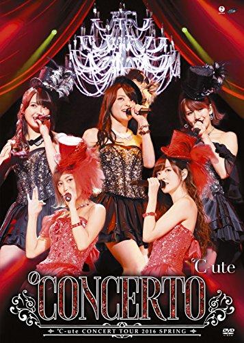 ℃-uteコンサートツアー2016春 ~℃ONCERTO~ [DVD]