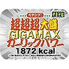 ペヤング 超超超大盛やきそば GIGAMAX ガーリックパワー 401g ×8箱