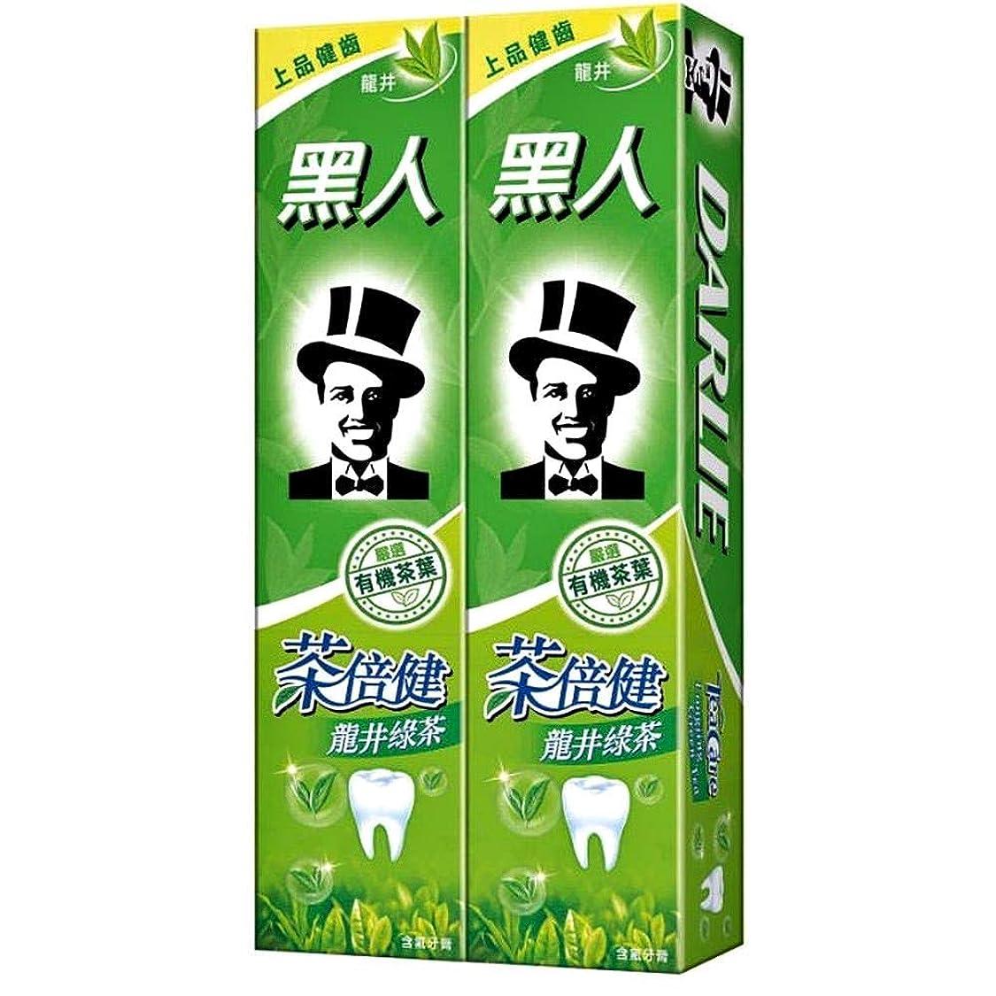 暴君打撃幅黑人 茶倍健 龍井緑茶 緑茶成分歯磨き粉配合160g×2 [並行輸入品]