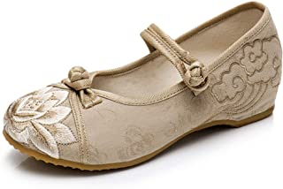 Retro Flat Embroidery Shoes Fashion Wedge Shoes Comfortable Ballet Shoes Casual Shoes (Color : Beige, Size : 36)