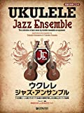 ウクレレ/ジャズ・アンサンブル ~みんなで名曲の演奏が楽しめる極上のジャズ曲集 模範演奏CD付