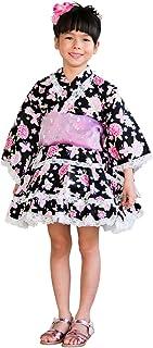 [ALICE MAGIC] 浴衣 こども 女の子 (帯 セット) 浴衣ドレス 子供服 セパレートタイプ [舞蝶-あげは-/夢金魚/洋菊と蝶結び] キッズ ガールズ 全3色(100cm-130cm)