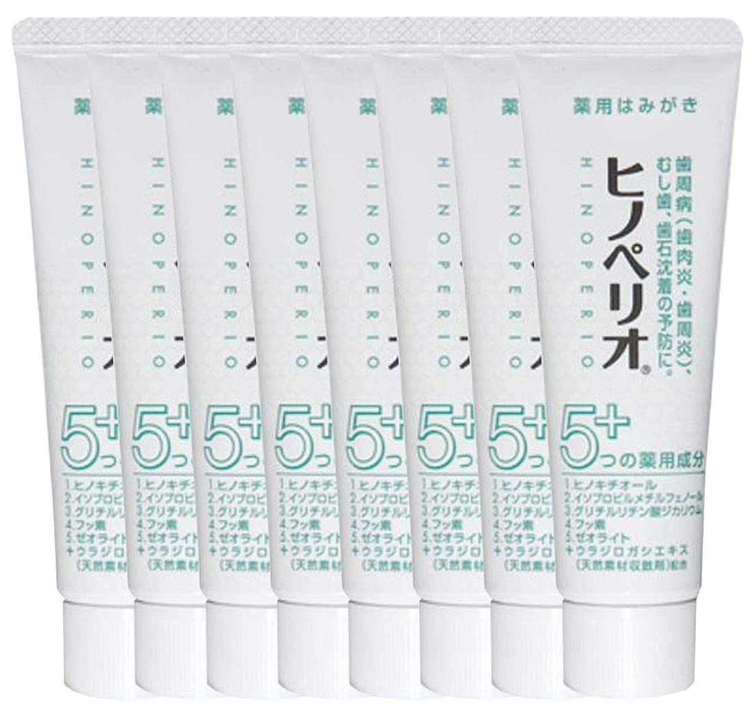 小麦粉ぬいぐるみトマト昭和薬品 ヒノペリオ60g 医薬部外品 × 8本