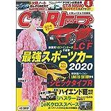 CARトップ (カートップ) 2020年 4月号 [雑誌]