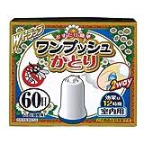 Wトラップ ワンプッシュかとり 60日用 容器セット(1セット)